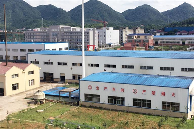 platnat factory pic